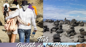 iTour Desierto de La Tatacoa (3 días, 2 noches)